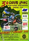 Enduro Greek Championship
